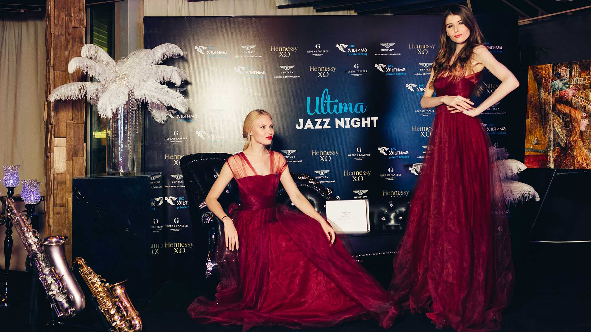 28 сентября 2017, Ultima Jazz Night 2017